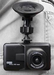 Autokamera wdr. (1596727492/5)
