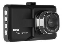 Autokamera wdr. (1596727493/5)