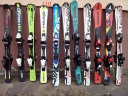 dětské lyže