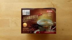 Káva na hubnutí (1611255477/3)