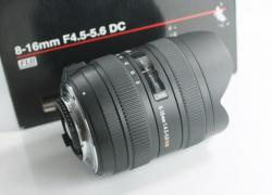 Objektiv Sigma 8-16mm F4.5-5.6 DC pro Nikon