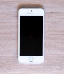 iPhone 5 bílý