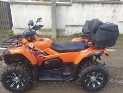 Cf moto 450l (1616051853/5)