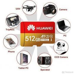 Paměťová karta Micro SDHC 512 GB (1623168017/5)