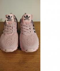 Dámské boty adidas (1624708518/2)