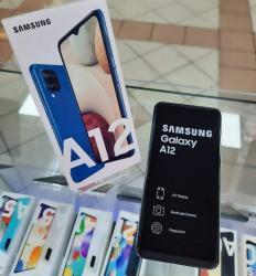Samsung A12 32GB 3GB ram (1625518788/4)