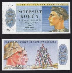 Nevydaná bankovka 50 korun 1950 Jánošík, stav UNC