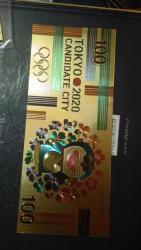 Prodám bankovku OH 2020 Tokio, UNC (1626545023/2)