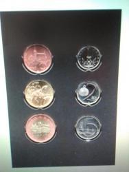 Sada oběžných mincí 2020 UNC (1627048593/4)