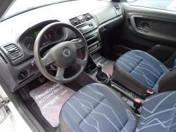 Škoda Fabia 1.6TDi,77kW,Fresh,serv.kn,aut.klima,vyhř.sedadla (1633519958/5)